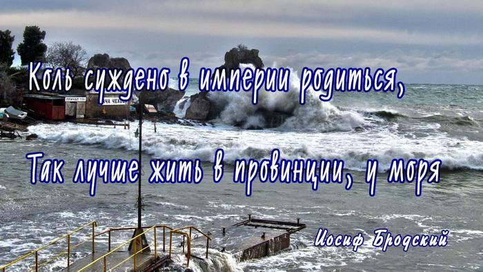 1464081097_Gurzuf_Brodskiy (700x394, 178Kb)