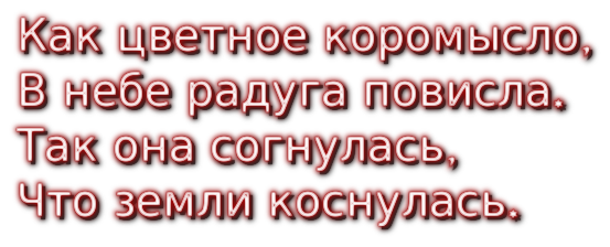 cooltext185000566565985.png11111 (553x224, 120Kb)