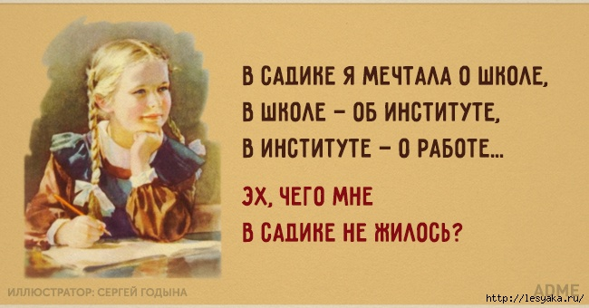 3925073_1238010R3L8T8D6506 (650x340, 132Kb)