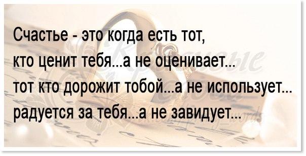 3517075_VGvjJ3cwsiQ (604x309, 43Kb)