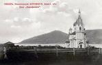 ������ Акмолинск церковь (700x445, 218Kb)