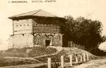 ������ Акмолинская казачья крепость (700x451, 377Kb)