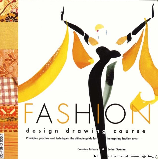 4870325_fashiondesigndrawingbook1638 (638x644, 169Kb)