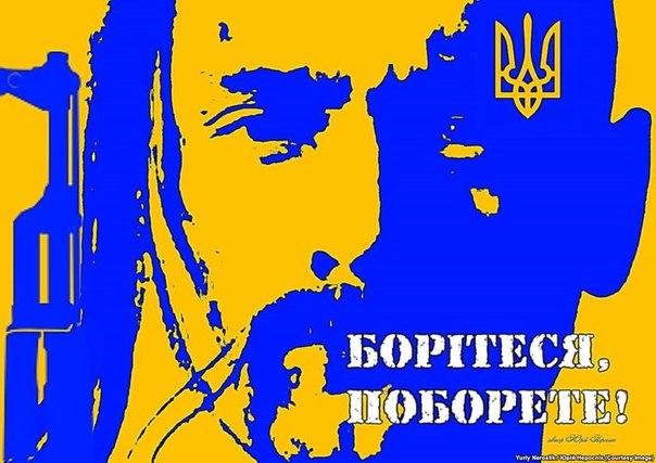 5361707_donHocheshya_rasskajy_tebe_pochemy_TI_pobedish_1_ (604x427, 59Kb)