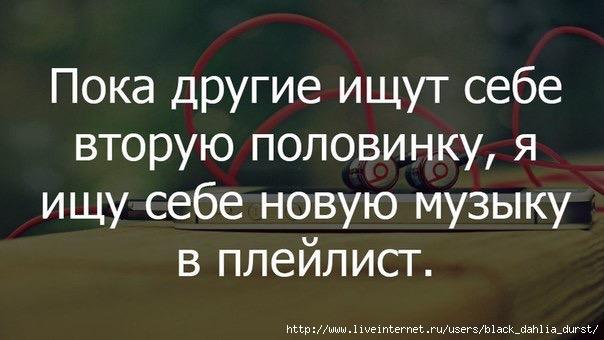 IMG_8852 (604x340, 103Kb)