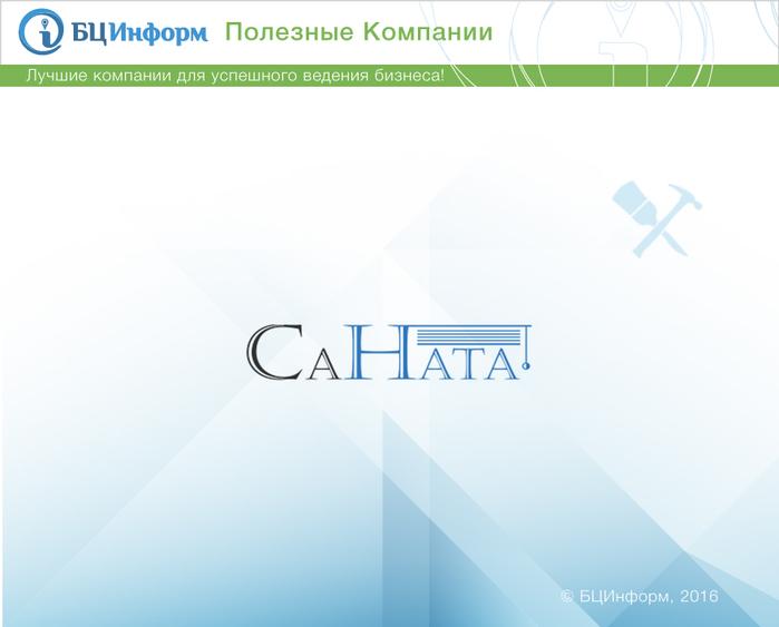 5582936_sanata (700x563, 128Kb)