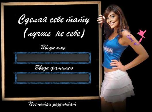 2012-12-20_230102 (528x387, 46Kb)