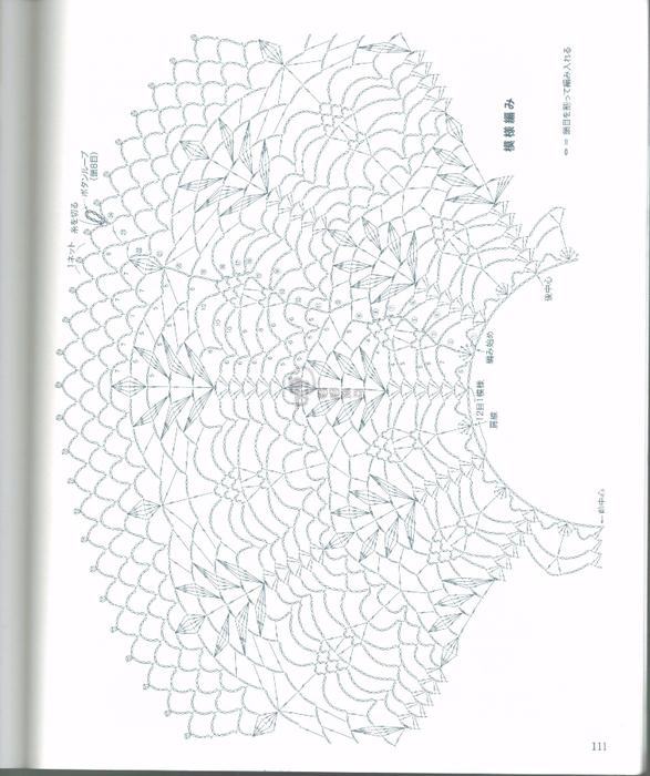 111 (587x700, 368Kb)