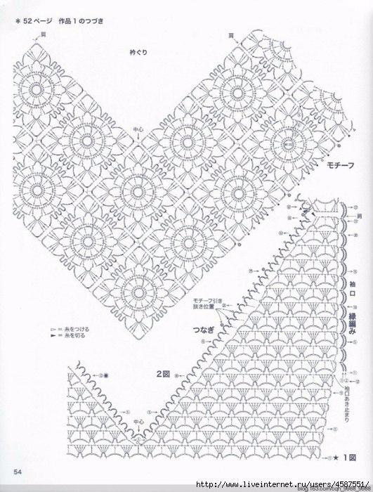 загружено (26) (531x700, 319Kb)