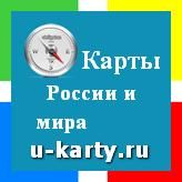 5434316_ukarty_ru_ (164x164, 6Kb)