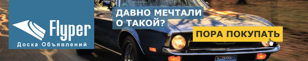5342003_avto (600x120, 35Kb)