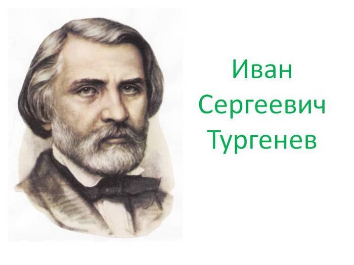 3517075_0003003IvanSergeevichTurgenev (700x525, 27Kb)