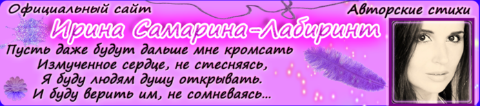 �������� 2016-05-26 12-52-12 (700x154, 189Kb)