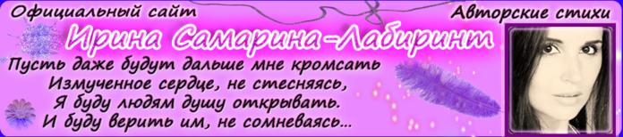 Скриншот 2016-05-26 12-52-12 (700x154, 189Kb)