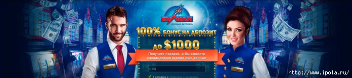 """aln""""Лучшие игровые автоматы легендарного казино Вулкан!""""/2835299__1_ (700x154, 111Kb)"""