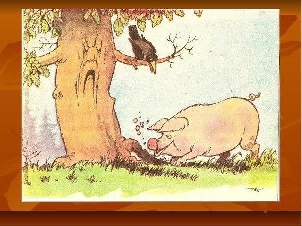 Рисуем свинью под дубом
