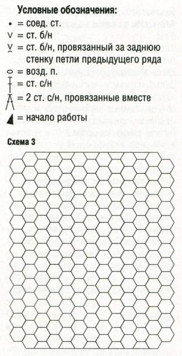 6010649_m_0312 (357x700, 178Kb)
