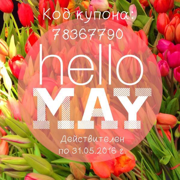 1464344316_image567888frrrr (600x600, 114Kb)