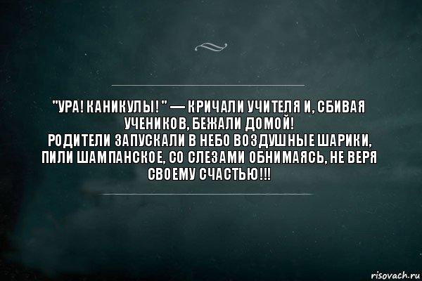 4052195_igraslov_82961872_orig_ (600x400, 39Kb)