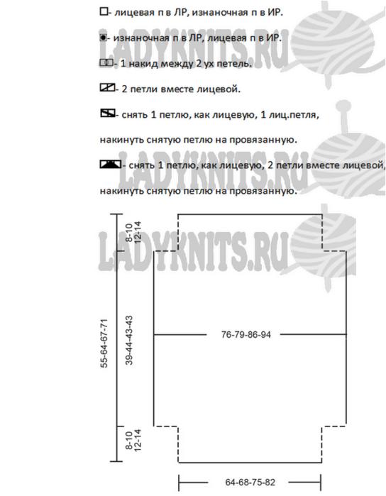 Fiksavimas.PNG3 (544x700, 157Kb)