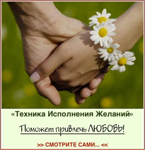 4687843_Snimok_ekrana_20131010_v_16_13_19 (468x483, 236Kb)