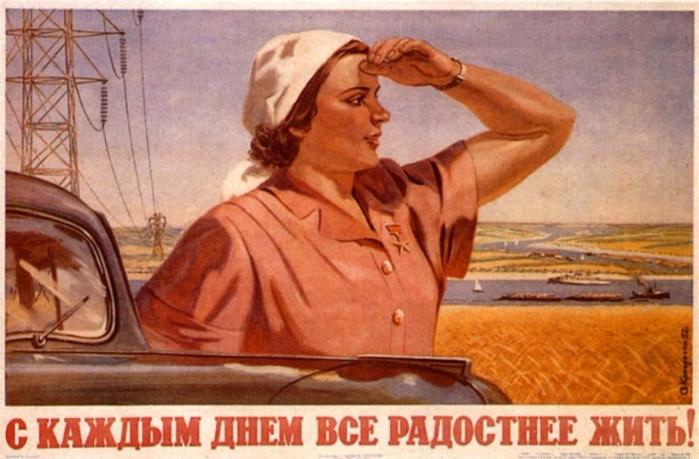 s_kazhdy_m_dnyom_vsyo_radostnee_zhit (700x459, 341Kb)