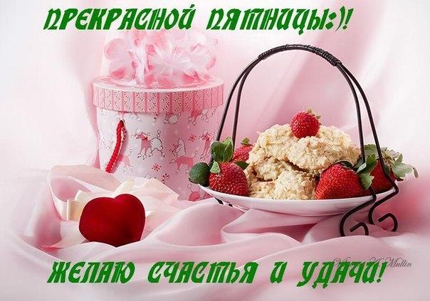3768849_pyatni_ (604x424, 61Kb)