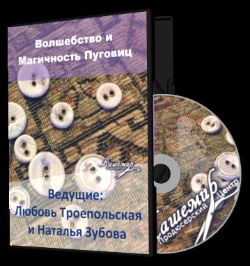 4687843_volshebstvoimagichnostpugovits (359x382, 239Kb)