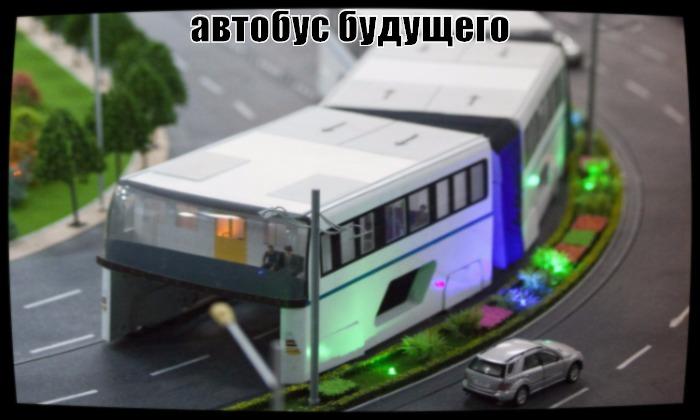 автобус будущего (700x420, 61Kb)