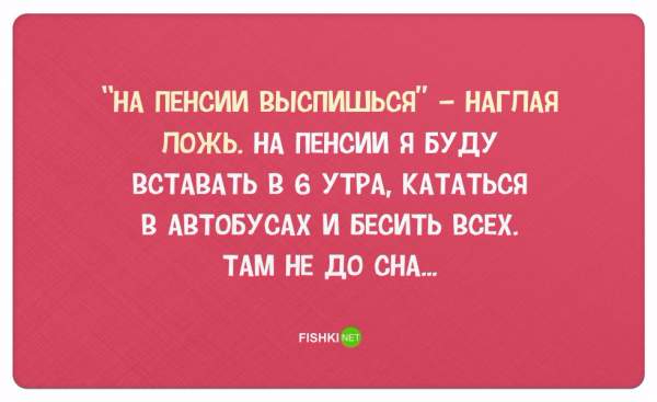 30-pravdivyh-otkrytok-pro-devushek_5 (600x367, 121Kb)