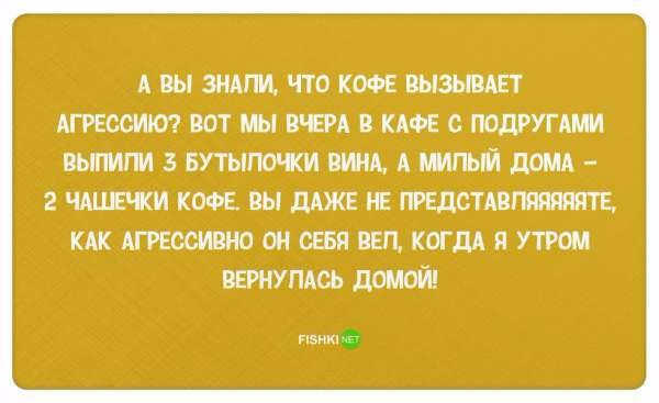 30-pravdivyh-otkrytok-pro-devushek_8 (600x367, 156Kb)