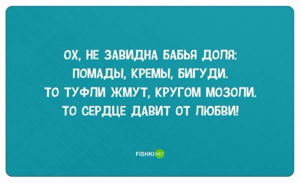 30-pravdivyh-otkrytok-pro-devushek_13 (600x367, 118Kb)