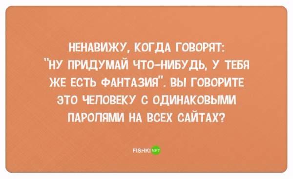 30-pravdivyh-otkrytok-pro-devushek_15 (600x367, 129Kb)