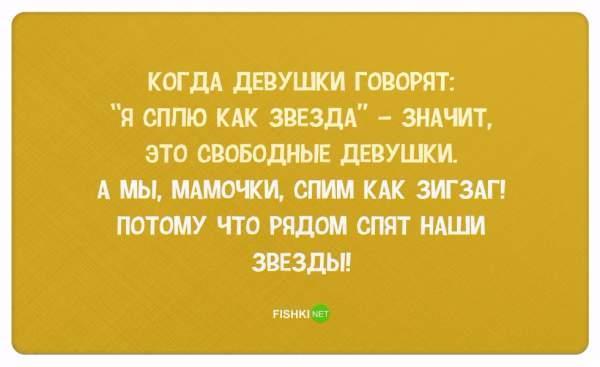 30-pravdivyh-otkrytok-pro-devushek_17 (600x367, 128Kb)