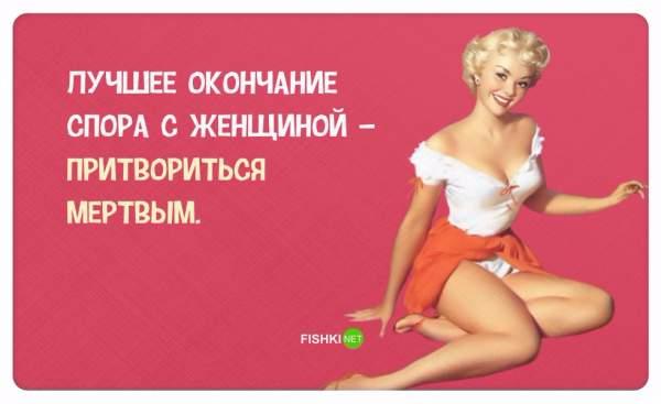 30-pravdivyh-otkrytok-pro-devushek_19 (600x367, 123Kb)