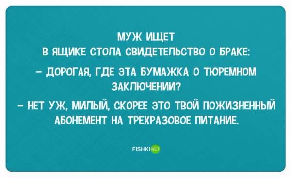 30-pravdivyh-otkrytok-pro-devushek_23 (600x367, 140Kb)