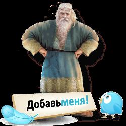 3996605_Moi_Tvitter (250x250, 18Kb)