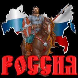 3996605_Vladimirskaya_OblastIlya_Myromec_by_MerlinWebDesigner (250x250, 28Kb)