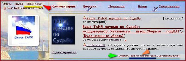 4026647_2_650 (650x213, 68Kb)