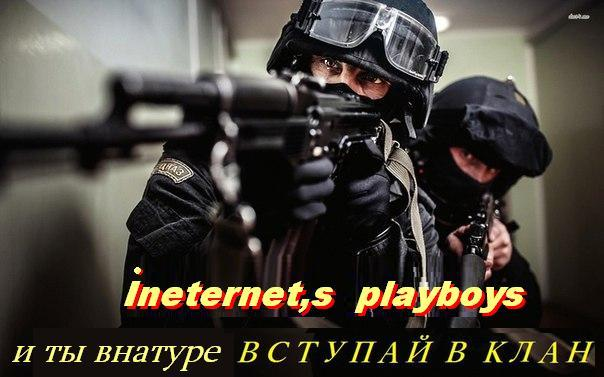 2684572_playboy_Ineta (604x377, 40Kb)
