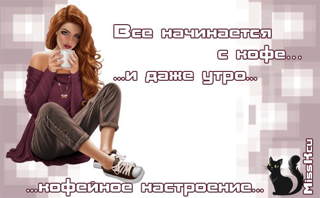 4337340_ (650x402, 153Kb)