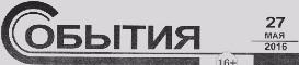 sob21_title1 (273x60, 12Kb)