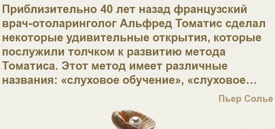 5462122_METOD__oie_UPwVdJbsi30Z (555x262, 102Kb)