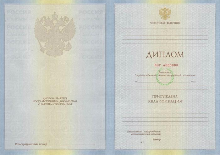 СЂС€ (700x496, 293Kb)