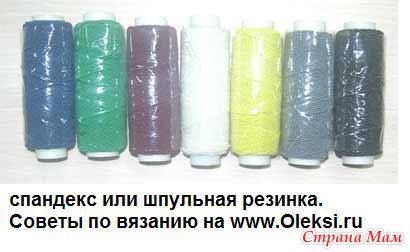 6009459_2030390_16059nothumb500 (410x252, 23Kb)