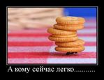 ������ kak popast v gruppu eleny malyshevoj (604x467, 128Kb)