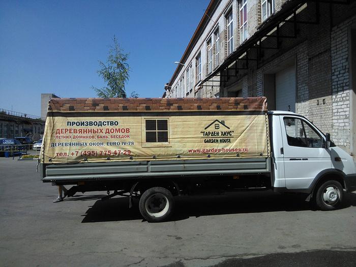 tent-pod-zakaz-gazel-ehnigma-2 (700x525, 197Kb)