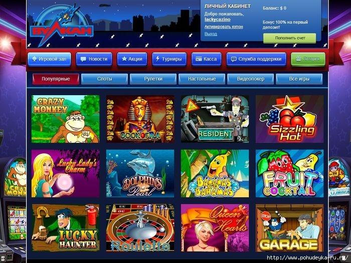 игровые автоматы вулкан/3925073_img257688 (700x525, 308Kb)