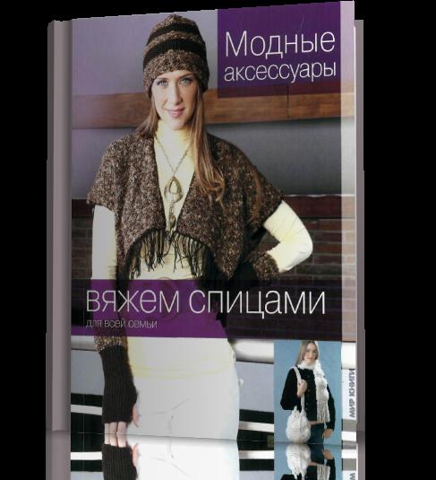 3899041_newproject_7_ (487x535, 304Kb)