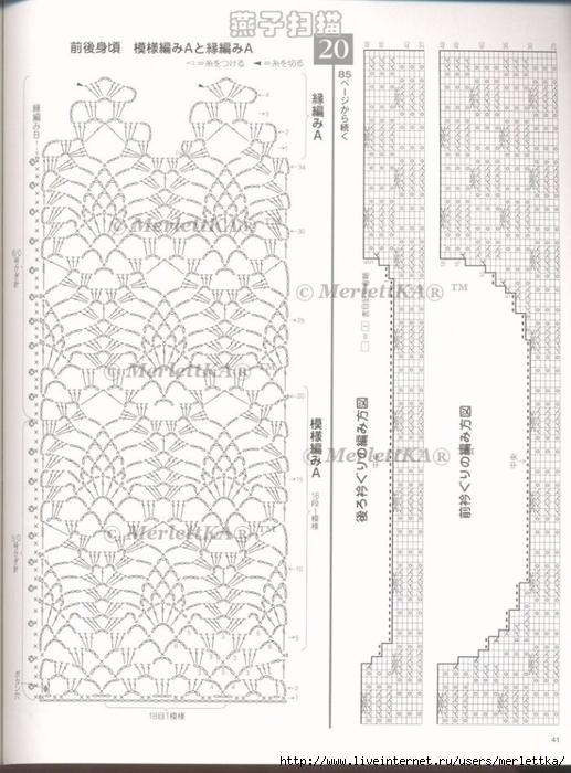 41 (517x700, 261Kb)